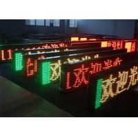 Wholesale GIF Animation Picture Display Programmable LED Signs Indoor RS232 1 / 4 Constant Current from china suppliers