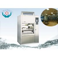 Wholesale Culture Media  Substrate Veterinary Sterilization Autoclave With Gravity Replacement Cycle from china suppliers