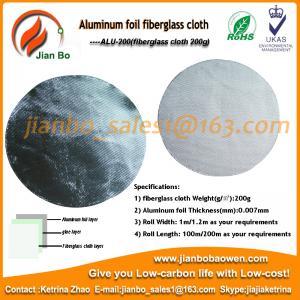 Quality Aluminum foil fiberglass cloth thermal insulation material for sale
