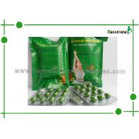 Wholesale Green Safe Meizitang Botanical Slimming Softgel with Laser Mark MZT for Weight Lose from china suppliers