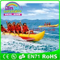 Wholesale Summer Water Sports Banana Boat/cheap Inflatable Banana Boat for sale from china suppliers
