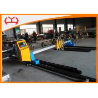 Wholesale Three Torches Automated Plasma Cutter , Industrial CNC Cutting Equipment from china suppliers