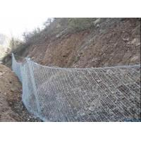 Wholesale 10m 30m Avalanche Gabion Protective Mesh / Passive rockfall protection systems from china suppliers