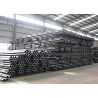 Wholesale BK BKS BKW NBK Annealed Cold Drawn Seamless Tube Anti-rust 25.4mm * 1.65mm from china suppliers