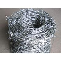 Wholesale PVC Coated / Hot Dipped Galvanized Barbed Wire For Airport Security Fence from china suppliers