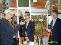 China cooking oil expo on sale