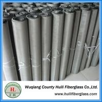 Wholesale DIY fiberglass window and door insect screen/fiberglass insect screen/fiberglass window sc from china suppliers