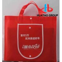 Wholesale laminated  non woven bag/ PP non woven shopping bag in dubai from china suppliers