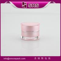 Quality J092 5g mini cream jar luxury special shape cosmetic acrylic jar promotional for sale