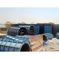 Wholesale Q235 Circular Concrete Column Formwork Steel Formwork with Brand from china suppliers