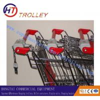 Quality Zinc Alloy Shopping Trolley Spare Parts Shopping Trolley Lock for sale