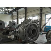 Quality Tobee™ Large Capacity Sand Pump for sale
