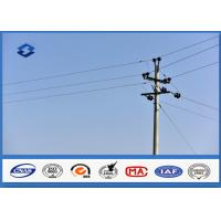 Wholesale 11900mm Octagonal Steel Utility Pole With Climbing Rung Longitudinal welding from china suppliers