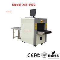 Wholesale Low Noise X Ray Baggage Scanner , Through Type X Ray Detection Systems from china suppliers