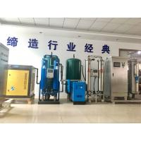 Wholesale Ozone Generator For Municipal Drinking Water Treatment Bottled Water Industrial Wastewater from china suppliers