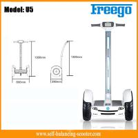 Wholesale 2 Wireless Remote control Self Blancing Electric Scooter 18 - 20KM Range from china suppliers