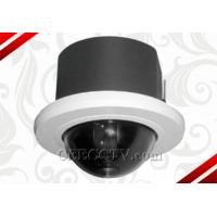 Wholesale PELCO Shape Indoor High Speed PTZ Dome Camera Casing CEE-61-P2 from china suppliers