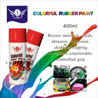 Wholesale Matt Black 400ml MSDS Plastic Dip Rubber Paints For Car With 5 Liter Packing from china suppliers