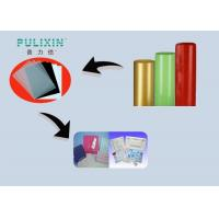 Wholesale Matte HIPS Rolls on Single or Double Sides for Thermoforming Packaging from china suppliers