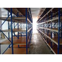 Wholesale Metal Long Span Medium Duty Racking with Steel Plate and Adjustable Shelving Depth from china suppliers