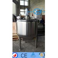 Wholesale Rice Vinegar Brewing Equipment Acetic Lactic Acid Bacteria Fermentation from china suppliers