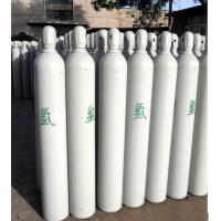 Wholesale 3.4L-40L Argon Gas Cylinder with W28.8 / 1 1/8-12UNF / 3/4NGT Neck Thread ISO9809 from china suppliers