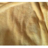 Buy cheap Microfiber Yellow 150cm 350gsm Two Sides Coral Fleece Towel Super Absorption Fabric from wholesalers