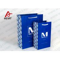 Wholesale Promotional Paper Bag Matte Lamination With Bag Side 2 Color Printing from china suppliers