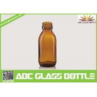 Wholesale High Quality 125ml 28mm Neck Oral liquid Cough Syrup Glass Amber Round Bottle from china suppliers