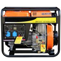 Wholesale Portable Strong Frame 220v Single Phase 2.5KW Diesel home standby generators from china suppliers