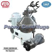 Wholesale Stainless Steel Separator - Centrifuge  For Coconut Oil / Milk from china suppliers