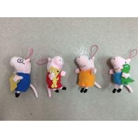 Wholesale Peppa Pig Plush Toy Keychain Stuffed Toys For Promotion Gifts from china suppliers