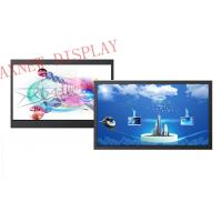 Wholesale 42 Inch  Wide Screen Advertising LCD Screens for CCTV Monitor from china suppliers