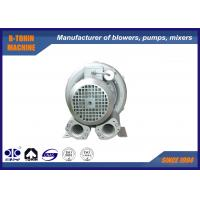 Wholesale Portable Aluminum Side Channel Blower , spa blowers vacuum air pump from china suppliers