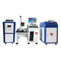 Wholesale Taiyi Stainless Steel Ball Laser Welding Equipment Water Cooling from china suppliers