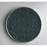 Wholesale Complete in specifications ceramic micron cobalt oxide/Ceramic Grade Cobalt Oxide 72%-74% Best Price from china suppliers