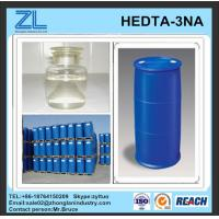 Wholesale HEDTA-3NA for water treatment from china suppliers