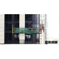 Wholesale Hoist LTD8.0 / 1.8kw Safety Lock 30KN , Aluminum Swing Stage Scaffold With Counterweight from china suppliers