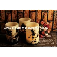 Wholesale Indoor Outdoor Flameless Halloween LED Candles , LED Votives for Halloween Holiday Gift from china suppliers