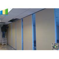 Wholesale Movable Folding Door Exhibition Partition Wall For Room Dividing from china suppliers