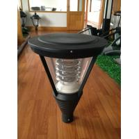 Quality 150 Watt MH Outdoor Garden Lights Embossed Aluminium Body PC Diffuser for sale