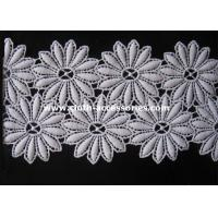 Wholesale Cotton Chemical Floral Lace Trim Fabric Chrysanthemum Shape For Wedding Accessories from china suppliers