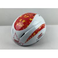 Wholesale Professional White Adults Ice Skating Helmet Safety For Head Protection from china suppliers