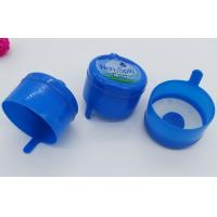 Quality One Time No Spill Water Bottle Caps PE prevent leaking gasket for sale