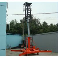 Quality Telescopic Cylindrical Hydraulic Lift Platform , Self Propelled Work Platform For Stations for sale
