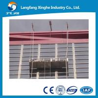 Wholesale Suspended cradle / suspended wire rope platform / electric suspended scaffolding / construction gondola platform from china suppliers