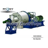 Wholesale Large Capacity Chemical Centrifuge Continuous Pusher Centrifuge For Sodium Chlorate Dewatering from china suppliers