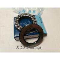 Wholesale One Direction High Speed Spindle Bearings , Precision Ball Bearings 1.2kg Weight from china suppliers