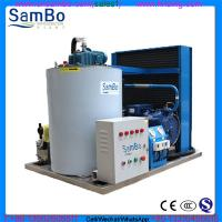 Wholesale flake ice machine 1.5 ton for Fruit And Vegetable Preservation,Chemical Projects,ice plant from china suppliers