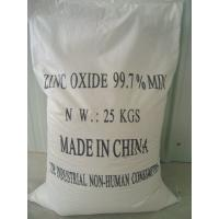 Wholesale High Quality Pure Zinc Oxide 1314-13-2 from china suppliers